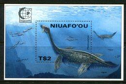 Niuafo'Ou - Tonga 1995 Singapore '95 International Stamp Exhibition - Dinosaurs - MS MNH (SG MS235) - Tonga (1970-...)