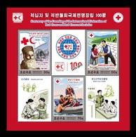 North Korea 2019 Mih. 6636/38 (Bl.1028) Medicine. Red Cross And Red Crescent. Boat. Disaster MNH ** - Corea Del Nord