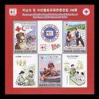 North Korea 2019 Mih. 6636B/38B (Bl.1028B) Medicine. Red Cross And Red Crescent. Boat. Disaster (imperf) MNH ** - Corea Del Norte