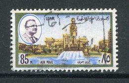 EGYPTE- P.A Y&T N°124- Oblitéré - Airmail