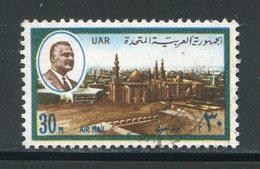 EGYPTE- P.A Y&T N°123- Oblitéré - Poste Aérienne