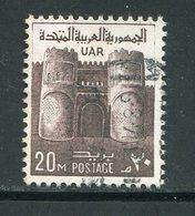 EGYPTE- Y&T N°802- Oblitéré - Poste Aérienne