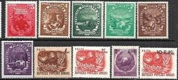 Romania   1951-2    10 Diff  MH  2016 Scott Value $11 - 1948-.... Repúblicas