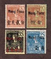 Mong Tzeu N°23 à 26 N* TB  Cote 59 Euros !!!RARE - Neufs