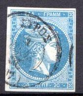 GRECE (Royaume) - 1861-62 - N° 14B - 20 L. Bleu - (Tête De Mercure) - (Avec Chiffre Au Verso) - (Impression Grossière) - 1861-86 Grande Hermes