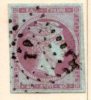GRECE (Royaume) - 1861-62 - N° 15A - 40 L. Lilas S. Azuré - (Tête De Mercure) - (Avec Chiffre Au Verso) - Gebraucht