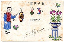 CHINA - CHEFOO - Hand Painted Card - Chine