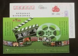 Visual Media,film,Inkjet Portrait,China 2009 Lantu Advertisement Company Advertising Pre-stamped Card - Art