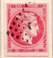 GRECE (Royaume) - 1861-62 - N° 16 - 80 L. Rose Carminé - (Tête De Mercure) - (Avec Chiffre Au Verso) - Gebraucht
