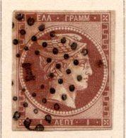 GRECE (Royaume) - 1863-68 - N° 17 - 1 L. Brun - (Tête De Mercure) - 1861-86 Grande Hermes