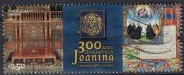 Portugal 2017 Oblitéré Used 300 Ans De La Bibliothèque Joanina Université De Coimbra SU - 1910-... République
