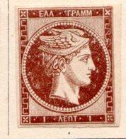 GRECE (Royaume) - 1863-68 - N° 17 - 1 L. Brun - (Tête De Mercure) - 1861-86 Hermes, Gross