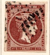 GRECE (Royaume) - 1863-68 - N° 17b - 1 L. Brun-chocolat - (Tête De Mercure) - Gebraucht