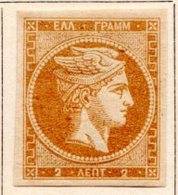 GRECE (Royaume) - 1863-68 - N° 18 - 2 L. Bistre - (Tête De Mercure) - 1861-86 Grande Hermes