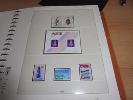 Sammlung Japan 1980-89 Im Lindner- Album **, Mit 69 Bildern Alles Bebildert. - Briefmarken