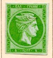 GRECE (Royaume) - 1863-68 - N° 19 - 5 L. Vert - (Tête De Mercure) - (Avec Chiffre Au Verso) - Nuovi