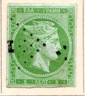GRECE (Royaume) - 1863-68 - N° 19 - 5 L. Vert - (Tête De Mercure) - (Avec Chiffre Au Verso) - Usati