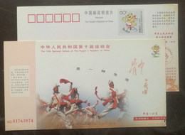 Waist Drum Dance,China 2005 The 10th National Games Of People's Republic Of China Advertising Pre-stamped Card - Dance