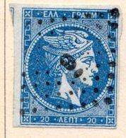 GRECE (Royaume) - 1863-68 - N° 21 - 20 L. Bleu - (Tête De Mercure) - (Avec Chiffre Au Verso) - 1861-86 Hermes, Gross