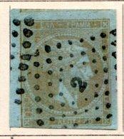 GRECE (Royaume) - 1863-68 - N° 22 - 40 L. Lilas S. Azuré - (Tête De Mercure) - (Avec Chiffre Au Verso) - Gebraucht