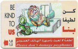 Oman - Be Kind To Us, Payphone Damage - 31OMNR - 1997, 1.068.000ex, Used - Oman