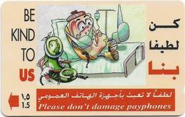 Oman - Be Kind To Us, Payphone Damage - 33OMNJ - 1997, 1.068.000ex, Used - Oman