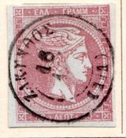 GRECE (Royaume) - 1863-68 - N° 22A - 40 L. Lie-de-vin S. Gris-rose - (Tête De Mercure) - (Avec Chiffre Au Verso) - Gebraucht