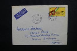 CÔTE D'IVOIRE - Enveloppe De Abidjan Pour Avignon En 1960, Affranchissement Plaisant - L 50077 - Côte D'Ivoire (1960-...)