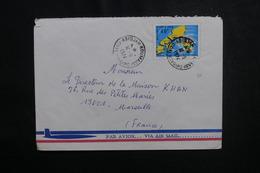 CÔTE D'IVOIRE - Enveloppe De Abidjan Pour Marseille En 1974, Affranchissement Plaisant - L 50078 - Côte D'Ivoire (1960-...)