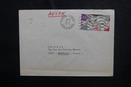 CÔTE D'IVOIRE - Enveloppe De Abidjan Pour Marseille En 1974, Affranchissement Plaisant - L 50079 - Côte D'Ivoire (1960-...)