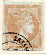 GRECE (Royaume) - 1863-68 - N° 22B - 40 L. Rose Clair S. Verdâtre - (Tête De Mercure) - (Avec Chiffre Au Verso) - Gebraucht