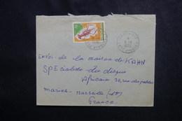 CÔTE D'IVOIRE - Enveloppe De Agboville Pour Marseille En 1972, Affranchissement Plaisant - L 50082 - Côte D'Ivoire (1960-...)
