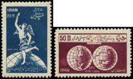 IRAN Poste * - 733/34, 75° An UPU - Cote: 105 - Iran
