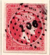 GRECE (Royaume) - 1863-68 - N° 23 - 80 L. Rose Carminé - (Tête De Mercure) - (Avec Chiffre Au Verso) - Gebraucht
