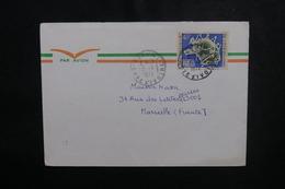 CÔTE D'IVOIRE - Enveloppe De Béoumi Pour Marseille En 1974, Affranchissement Plaisant - L 50084 - Côte D'Ivoire (1960-...)