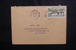 CÔTE D'IVOIRE - Enveloppe De Bouafle Pour Marseille En 1975, Affranchissement Plaisant - L 50085 - Côte D'Ivoire (1960-...)