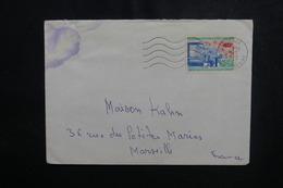 CÔTE D'IVOIRE - Enveloppe De Bouaké Pour Marseille En 1973, Affranchissement Plaisant - L 50086 - Côte D'Ivoire (1960-...)