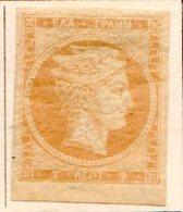 GRECE (Royaume) - 1869-70 - N° 25 - 2 L. Bistre Grisâtre - (Tête De Mercure) - (Sans Chiffre Au Verso) - 1861-86 Hermes, Gross