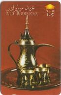 Oman - Tea Pot, Eid Mubarak - 51OMNL (Crossed Ø), 2000, 300.000ex, Used - Oman