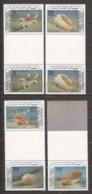Comores 1985 Mi 746-750 MNH SHELLS - Coneshells