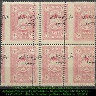 TURKEY ,EARLY OTTOMAN SPECIALIZED FOR SPECIALIST, SEE.. Mi. Nr. 749 - Mayo 99  A Qd - 1920-21 Anatolië