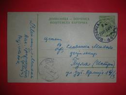 R,Yugoslavia SFRJ,postal Stationery,railway Stamp Brodica-Beograd,train Seal 44,ambulant Post,Pula,vintage Postcard - Interi Postali