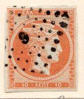 GRECE (Royaume) - 1869-70 - N° 27 - 10 L. Orange S. Azuré - (Tête De Mercure) - (Avec Chiffre Au Verso) - Gebraucht