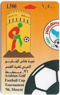Oman - Arabian Gulf Football Tournament - 31OMND (Crossed Ø), 1996, 25.000ex, Used - Oman