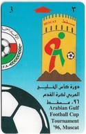 Oman - Arabian Gulf Football Tournament - 31OMNG (Crossed Ø), 1996, 25.000ex, Used - Oman