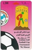 Oman - Arabian Gulf Football Tournament - 31OMNE (Crossed Ø), 1996, 25.000ex, Used - Oman