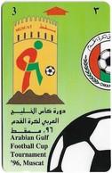 Oman - Arabian Gulf Football Tournament - 31OMNF (Normal 0), 1996, 25.000ex, Used - Oman