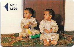 Oman - Pesticides, Protection - 41OMNP - 1999, 250.000ex, Used - Oman
