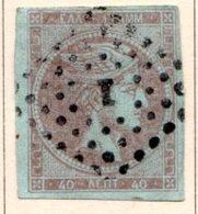 GRECE (Royaume) - 1869-70 - N° 29 - 40 L. Violet S. Bleuté - (Tête De Mercure) - (Avec Chiffre Au Verso) - 1861-86 Hermes, Gross