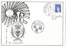 Rare Souvenir Expo Philatélique Avec Autographe De Pierre Gandon - Curiosidades: 1980-89 Usados